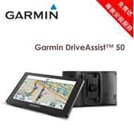 圖片 【GARMIN】衛導+DVR GARMIN DriveAssist 50 753759176686