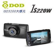圖片 【DOD】DVR DOD IS220W 1080P.IS220W