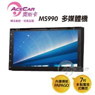 "圖片 【】2DIN 7""奧斯卡DVD/GPS/USB/BT MS990ACAMS990"