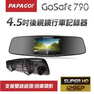 圖片 【PAPAGO】DVR PAPAGO GS790後視鏡1296PGOSAFE-790