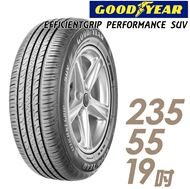 圖片 【GOODYEAR 固特異】EFFICIENTGRIP PERFORMANCE SUV 舒適休旅輪胎_EPS-235/55/19;EPS-2355519;EPS-235-55-19;EPS-235/55R19(EPS)
