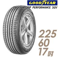 圖片 【GOODYEAR 固特異】EFFICIENTGRIP PERFORMANCE SUV 舒適休旅輪胎_EPS-225/60/17;EPS-2256017;EPS-225-60-17;EPS-225/60R17(EPS)