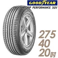 圖片 【GOODYEAR 固特異】EFFICIENTGRIP PERFORMANCE SUV 舒適休旅輪胎_EPS-275/40/20;EPS-2754020;EPS-275-40-20;EPS-275/40R20(EPS)
