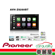 圖片 【Pioneer】AVH-Z5250BT CarPlay/Android-Auto/DVD 車載2Din主機